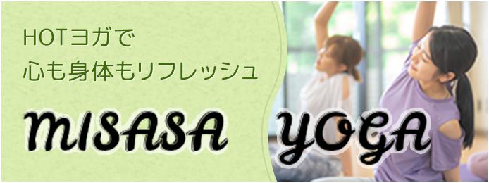 misasa yoga
